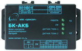 Блок контроля аккумуляторной батареи БК-АКБ ЦЕНСОР